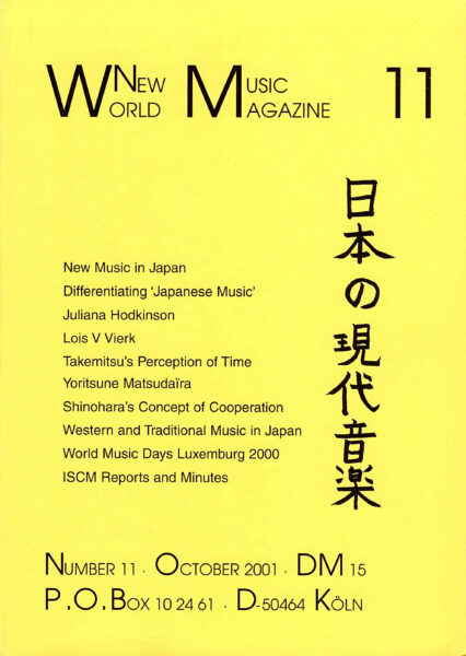 The cover for World New Music Magazine, Issue #11 (2001)