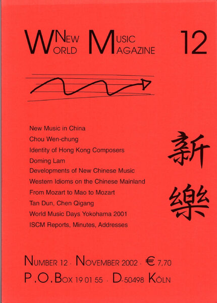The cover for World New Music Magazine, Issue #12 (2002)